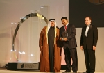 Ernst & Young Middle East Entrepreneur of the Year Finalist Award